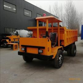 农用四轮运输车 矿用工程运输车 四不像自卸拖拉机运输车