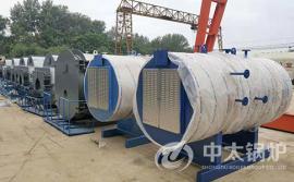 1吨2吨电蒸汽锅炉 *生产多种型号电蒸汽锅炉