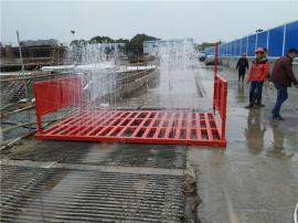 工地自动洗车机 建筑工地洗车槽 环保洗车平台