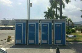 扬-中流动厕所租赁--句-容移动卫生间出租一环保哦