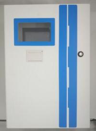 总磷测定仪 在线总磷分析仪 水质分析仪 DSH-TP