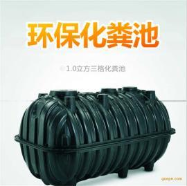 双瓮漏斗式翁体式塑料三格化粪池生产