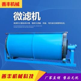滚筒式微滤机 造纸白水处理设备不锈钢耐腐蚀微滤机