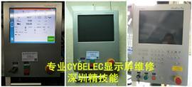 提供CYBELEC显示屏维修,CYBELEC数控系统维修