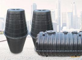 塑料三格塑料双瓮漏斗式三格式化粪池