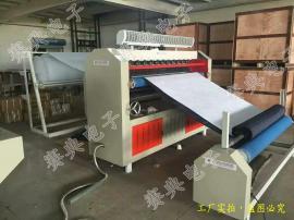 全自动超声波裥棉机无线可调布料压花复合机,复合压花机