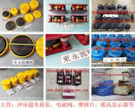 减震好耐用的 冲床减震器,机床设备减震器 当然东永源