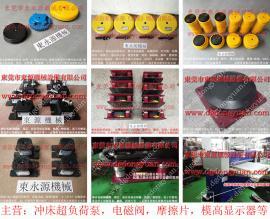 上二段充气式减震器,纺织物裁切机减震脚 当然东永源