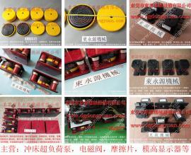 减震质量好的 冲床避震器,机械气垫阻尼减震器 找东永源