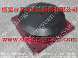 SIMPAC气压式避震脚,试验机防振减震器 找东永源