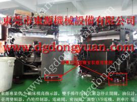 防振好的 五楼机器避震器,鞋厂设备用减震脚垫 当然东永源