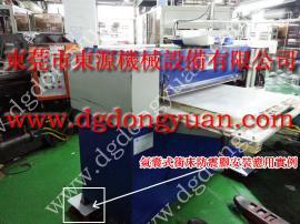 金丰充气式减震器,建筑工程减震装置 找东永源