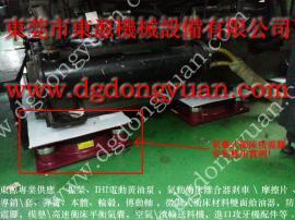 宏毅气垫式减震器,楼上液压冲床减振气垫 当然东永源