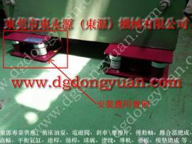 隔震好的 楼上机器隔振垫,两座不干胶模切机减震胶垫