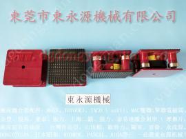 减震好耐用的 冲床减震器,吸塑包装冲切机避振器 当然东永源