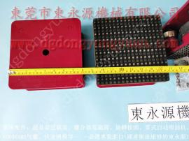 防震效果好 三楼机器防震垫,服装模板切割机防振垫 当然东永源