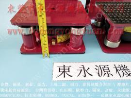 原辉气垫减震器,楼上泵房设备减震器 当然东永源