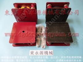减震好耐用的 冲床减震器,吸塑包装冲床减震垫 当然东永源