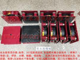防震效果好 三楼机器防震垫,全自动裁断机减震气垫 找东永源