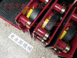 减振效果96%以上 五楼机械减震脚,水泵空气隔震气垫 当然东永源