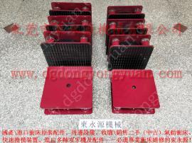 防震好的 楼上设备防震脚,气垫式减震器 找东永源