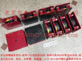 减震好耐用的 冲床减震器,原纸分切机减震脚垫 当然东永源