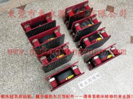 金丰气压式防震脚,气垫式橡胶减震器 当然东永源