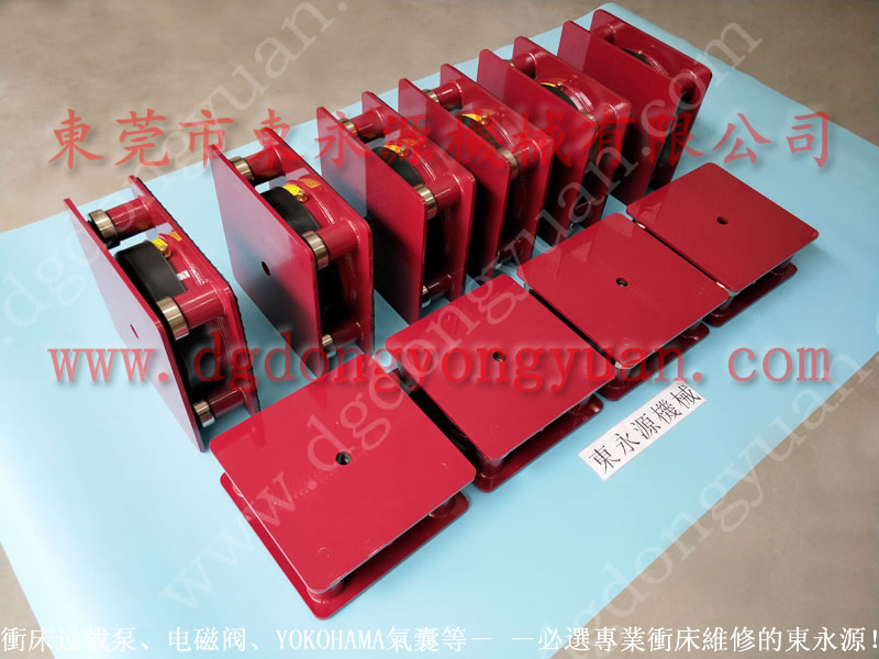 防振效果好 四楼机械减震垫,后退梁式裁断机减震器 当然东永源