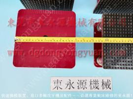 防振好的 五楼机器避震器,自动乳胶冲孔机减震脚垫 当然东永源
