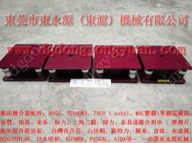 减震好耐用的 冲床减震器,有震动的设备用气垫 找东永源