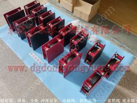 隔震好的 楼上机器隔振垫,鞋厂设备降噪减震器 找东永源