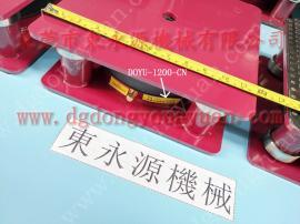 �|泰��x充气式脚垫,楼板设备减震脚垫 找东永源