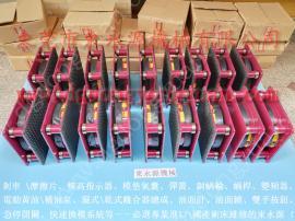 振利冲床减震装置,机器防振垫 找东永源