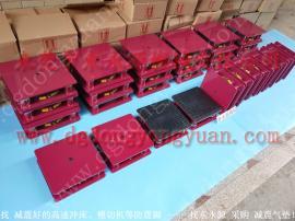 减震好耐用的 冲床减震器,裁断机气垫式防震垫 找东永源