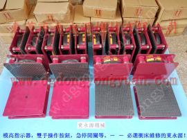 减震质量好的 冲床避震器,楼板设备减震脚垫 找东永源