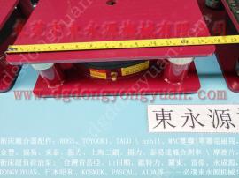 减震效果95%以上 四楼设备防震脚,工厂设备减震装置 找东永源