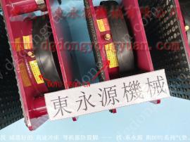 减震效果好 二楼机械减震垫,楼上重型机械减震装置 当然东永源