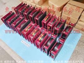减震质量好的 冲床避震器,冰水主机减震装置 找东永源