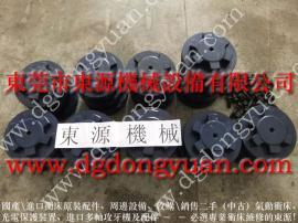 莲昌充气式减震器,自动乳胶冲孔机减震脚垫 当然东永源