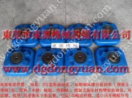 减震好耐用的 冲床减震器,地板材料裁断机避震器 当然东永源