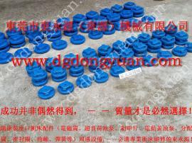 耐用的 二楼机器减震垫,鞋厂材料裁断机减震器 当然东永源