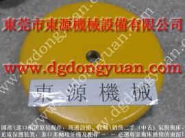OUTAC RICK气垫式减震器,包装仪表冲床减震垫 当然东永源