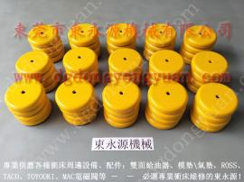 耐用的 二楼机器减震垫,振动机器减震装置 当然东永源