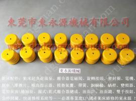 WAISNC气压式避震器,空气弹簧减震器 找东永源