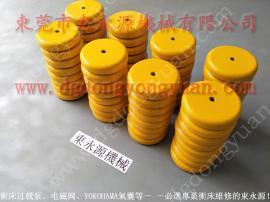 减震好耐用的 冲床减震器,工具吸塑盒冲床防震器 当然东永源