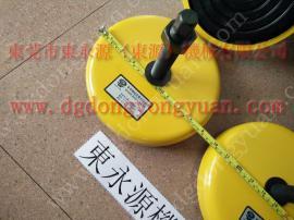 减震效果95%以上 四楼设备防震脚,空气弹簧减震器 找东永源