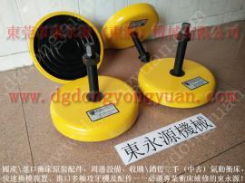 艾达气垫式减震器,气压式避震器 当然东永源