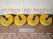 防震效果好 三楼机器防震垫,测量仪机器减震装置 找东永源
