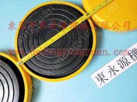沃得精机气垫式减震器,编程珍珠棉裁断机避震器 当然东永源