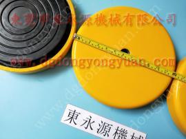 防振效果好 四楼机械减震垫,工业设备减震器 找东永源